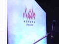 [6]  Shaykh Usama Abdulghani Dearborn MI Muharrum 1438/2016 English with Arabic Majlis and Latmiya