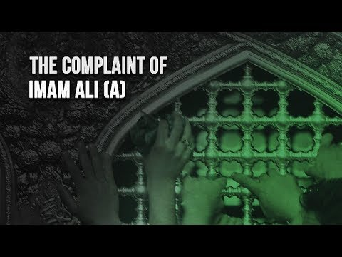 The Complaint of IMAM ALI (A) | Shaykh Mansour Leghaei | English