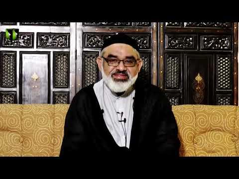 [10] Mah-e-Ramzaan Or Nusrat e Ahlebait (as) | H.I Ali Murtaza Zaidi - Urdu