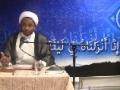 [03][Ramadhan 1434] H.I. Usama Abdulghani - Tafseer Surah Yusuf - July 2013 - English