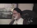 [20][Ramadhan 1434] H.I. Askari - Tafseer Surah Yusuf - Urdu