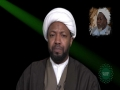 Nigeria Massacre | Shaykh Jafar Muhibullah - English