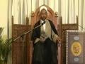 Ahl Al Dunya Series - Lecture 2 - Sh. Usama Abdul Ghani - English