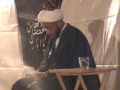 Deep Understanding - Sheikh Usama Abdul Ghani - 2nd Moharram 1431 2009 - Toronto Canada - English