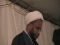 Lack of Fear - Sheikh Usama Abdul Ghani - 4th Moharram 1431 2009 - English