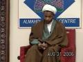 HI Osama Abdul Ghani- Responsibilities of Muslims in the West - English