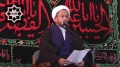 [04] Muharram 1434 - Reliving Karbala - H.I. Osama Abdulghani - English