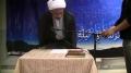[05][Ramadhan 1434] H.I. Usama Abdulghani - Tafseer Surah Yusuf - July 2013 - English