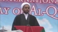 [AL-QUDS 2013][AQC] Detroit, MI USA - Speech by Sh. Usama Abdulghani - 2 August 2013 - English