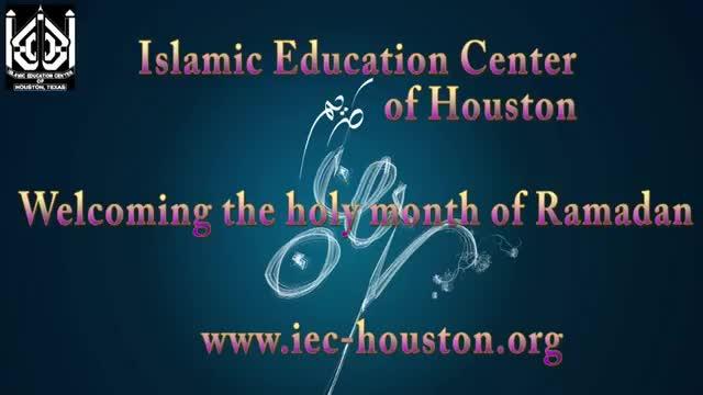 [01] Welcoming the holy month of Ramadan - Sheikh Usama Abdulghani - English