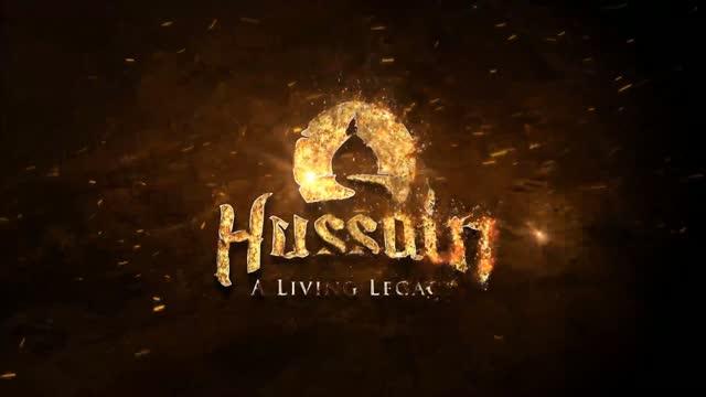 [05] Kingdom Of Heaven - Sheikh Usama Abdulghani - Muharram 2015/1437 - English
